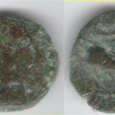 Monedas ibéricas: IBERICO : SEMIS CASTULO AB-751. Lote 44655056