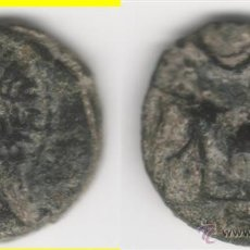Monedas ibéricas: IBERICO : SEMIS CASTULO AB-752. Lote 44655085