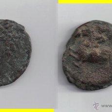 Monedas ibéricas: IBERICO: AS ILITURGI -- AB-1558. Lote 45068726