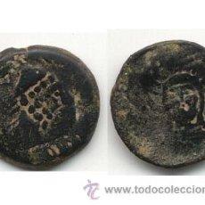 Monedas ibéricas: IBERICO: AS MALAGA --- AB-1726. Lote 45190078