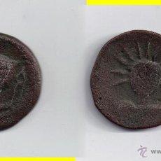 Monedas ibéricas: IBERICO: AS MALAGA -- AB-1729. Lote 45190362
