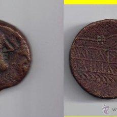 Monedas ibéricas: IBERICO: AS OBULCO --- AB-1786-2. Lote 45239186