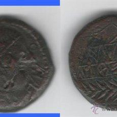 Monedas ibéricas: IBERICO: AS OBULCO -- AB-1791. Lote 45239316