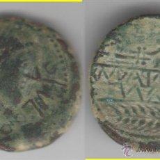 Monedas ibéricas: IBERICO: AS OBULCO --- AB-1801. Lote 45260500