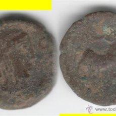Monedas ibéricas: IBERICO: SEMIS OBULCO --- AB-1832. Lote 45338468