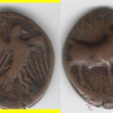 Monedas ibéricas: IBERICO: SEMIS OBULCO --- AB-1846. Lote 45338761