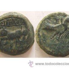 Monedas ibéricas: IBERICO: SEMIS OBULCO --- AB-1848. Lote 45338838