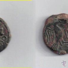 Monedas ibéricas: IBERICO: SEMIS OBULCO --- AB-1850. Lote 45338882