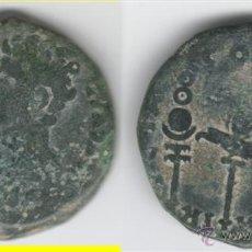 Monedas ibéricas: IBERICO: DUPONDIO COLONIA PATRICIA -- AB-1988. Lote 45525142