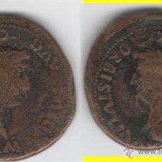 Monedas ibéricas: IBERICO: DUPONDIO COLONIA ROMULA --- AB-2014. Lote 45525284