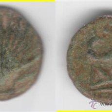 Monedas ibéricas: IBERICO: CUADRANTE ARSGITAR -- AB-2051. Lote 45850336