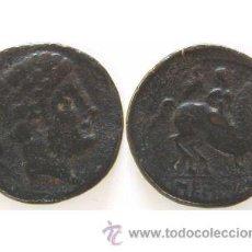 Monedas ibéricas: IBERICO: AS SECAISA --- AB-2129. Lote 45900530