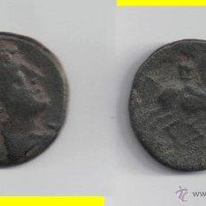 Monedas ibéricas: IBERICO: AS CESE --- AB-2276. Lote 46001358