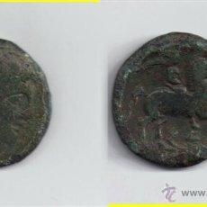 Monedas ibéricas: IBERICO: AS CESE --- AB-2279. Lote 46001415