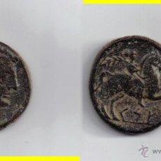 Monedas ibéricas: IBERICO: AS CESE --- AB-2284. Lote 46001577