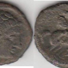 Monedas ibéricas: IBERICO: AS CESE --- AB-2272. Lote 46000754