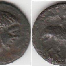 Monedas ibéricas: IBERICO: AS CESE --- AB-2294. Lote 46001739