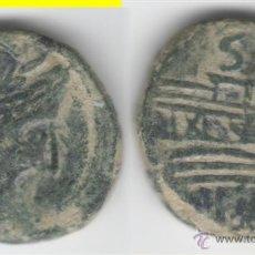 Monedas ibéricas: IBERICO: SEMIS IMITACION INDIGENA --- R-44-2. Lote 46042589