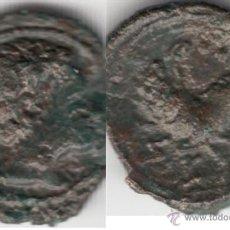 Monedas ibéricas: IBERICO: CUADRANTE CESE -- AB-2330. Lote 46006290