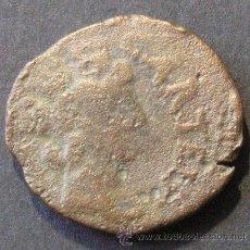 Monedas ibéricas: SEMIS DE CARTEIA. Lote 47003925