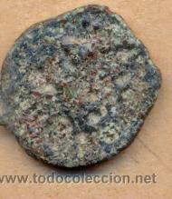 Monedas ibéricas: BRO 234 - AS DE OBULCO - PORCUNA - MONEDA IBÉRICA 120 - 20 AC MEDIDAS SOBRE 22 X 23 MM - Foto 3 - 47599379