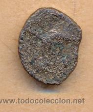 Monedas ibéricas: BRO 235 - SEMIS DE OBULCO - PORCUNA MONEDA IBÉRICA DE PEQUEÑO MÓDULO 120 - 20 AC MEDIDAS SOBRE 1 - Foto 3 - 47599391