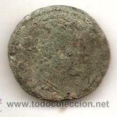 Monedas ibéricas: AS IBÉRICO ¿ SEKAISA?. Lote 48483222