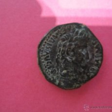 Monedas ibéricas: AS DE MERIDA EMERITA CON YUNTA REVERSO CABEZA LAUREADA DE OCTAVIO A DERECHA. Lote 49045260