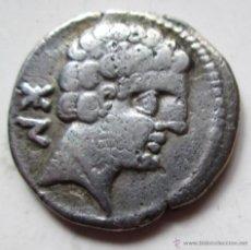 Monedas ibéricas: BOLSCAN/HUESCA- DENARIO PLATA. Lote 82806054