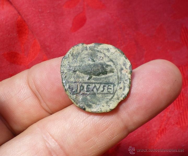SEMIS ILIPENSE ( ALCALÁ DEL RIO ) SEVILLA AÑO 120 A.C. - AE (Numismática - Hispania Antigua - Moneda Ibérica no Romanas)