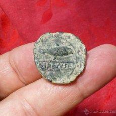 Monedas ibéricas: SEMIS ILIPENSE ( ALCALÁ DEL RIO ) SEVILLA AÑO 120 A.C. - AE. Lote 50569041
