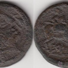 Monedas ibéricas: IBERICO : AS ECUALACOS -- AB-969. Lote 44805880