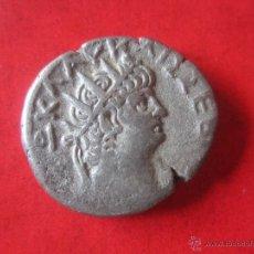 Monedas ibéricas: IMPERIO ROMANO. TETRADRACMA COLONIAL DE NERON. 54/68. #MN. Lote 51881848