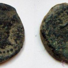 Monedas ibéricas: SEMIS DE COLONIA PATRICIA AUGUSTO. Lote 52005433
