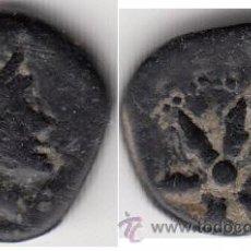 Monedas ibéricas: IBERICO: 1/4 CALCO MALAGA -- AB-1722. Lote 45190010