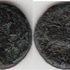 Monedas ibéricas: IBERICO: AS NERTOBIS --- AB-1772. Lote 45191175