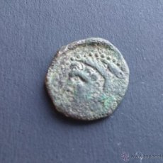 Monedas ibéricas: 1/4 DE CALCO. Lote 52752143