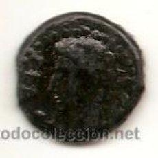 Monedas ibéricas: IULIA TRADUCTA (ALGECIRAS). EXCELENTE CUADRANTE. Lote 53174165