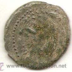Monedas ibéricas: AS DE GADES. Lote 53174259