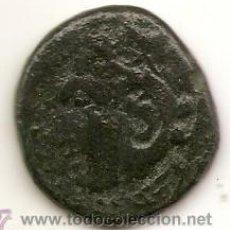 Monedas ibéricas: AS DE GADES. Lote 53174260