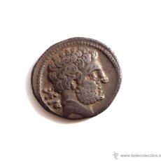 Monedas ibéricas: DENARIO IBERICO MBC - BOLSKAN - MONEDA ACUÑADA EN PLATA - EN LA ACTUALIDAD LA CIUDAD DE HUESCA. Lote 54147377