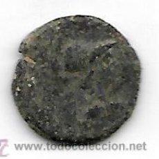 Monedas ibéricas: SEMIS DE CARTAGO NOVA (CARTAGENA-MURCIA) Nº 22. Lote 54421246