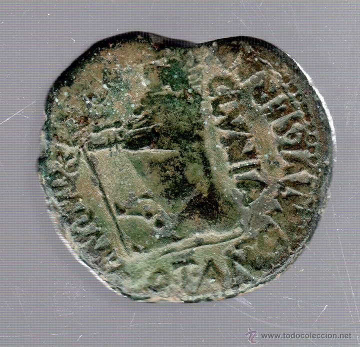Monedas ibéricas: AS DE CLUNIA. VER FOTOS - Foto 5 - 61510790
