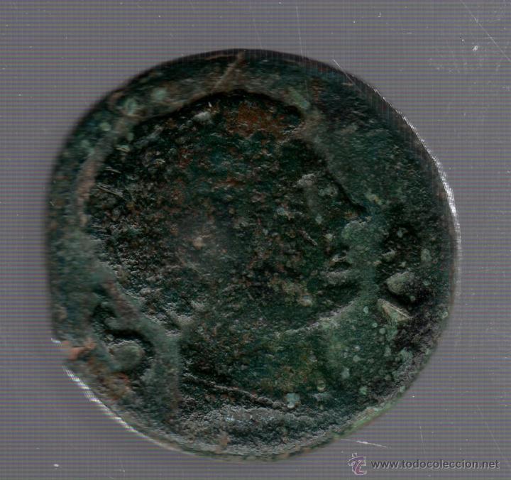 AS DE DANUSIA. VER FOTOS (Numismática - Hispania Antigua - Moneda Ibérica no Romanas)