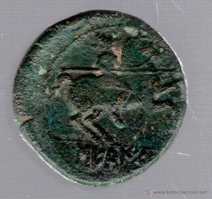 Monedas ibéricas: AS DE DANUSIA. VER FOTOS - Foto 2 - 54869873