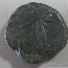 Monedas ibéricas: BARIA. CALCO. VER FOTOS. Lote 55023028