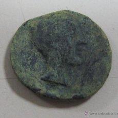 Monedas ibéricas: SEMIS. CASTULO. VER FOTOS. Lote 55048690