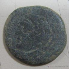 Monedas ibéricas: AS DE GADES. VER FOTOS. 8.20 GRAMOS. Lote 55067716