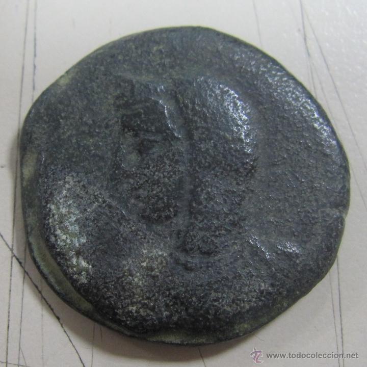 BORA DUPONDIO. VER FOTOS. 25.43 GRAMOS (Numismática - Hispania Antigua - Moneda Ibérica no Romanas)