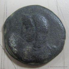 Monedas ibéricas: BORA DUPONDIO. VER FOTOS. 25.43 GRAMOS. Lote 55068135